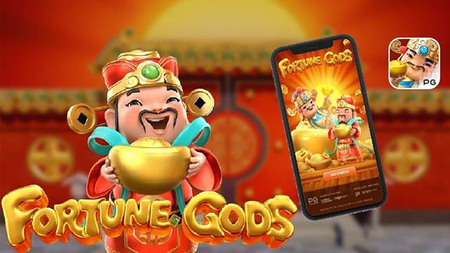 1. เกมสล็อต Fortune Gods ค่าย PGSLOT