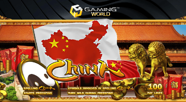 2. เกมสล็อต China ค่าย SLOTXO